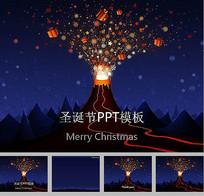 创意火山圣诞快乐ppt
