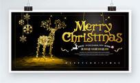 大气黑金圣诞节宣传海报