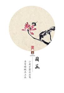 国画荷花明信片