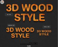 立体木纹字体PS样式