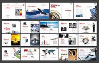 企业宣传册