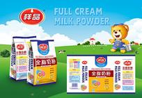 全脂奶粉包装设计