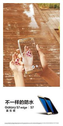 手机广告设计