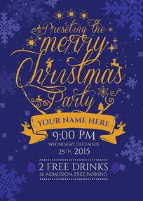 圣诞节酒吧派对海报psd