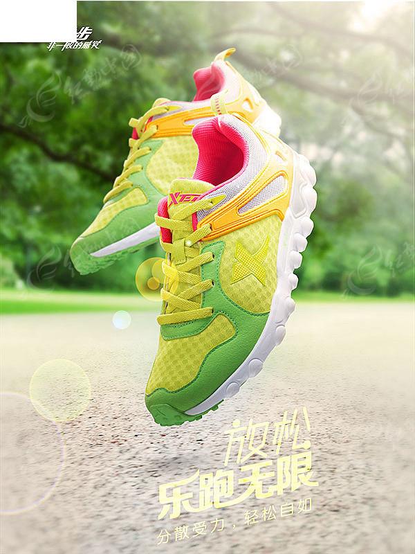 特步运动鞋海报图片