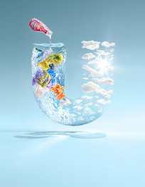 洗衣液广告