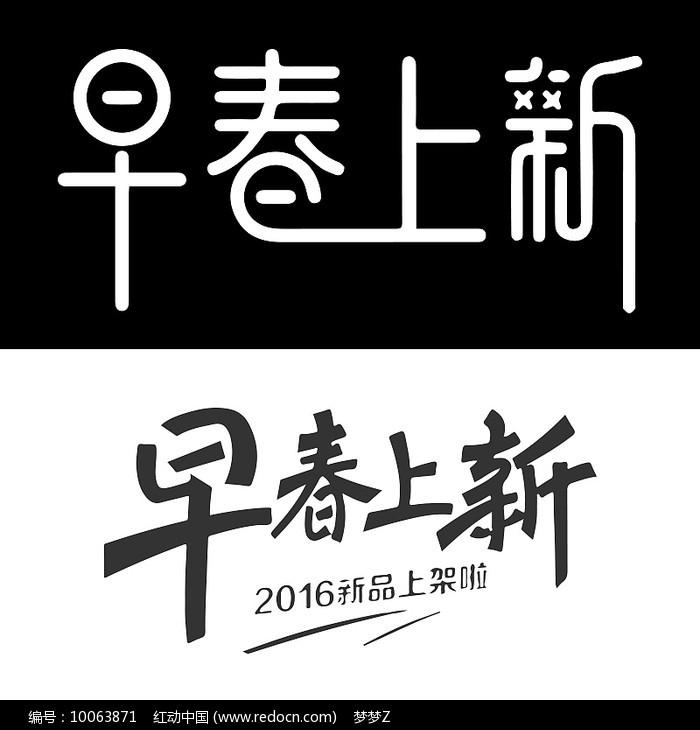 logo logo 标识 标志 设计 图标 700_730图片