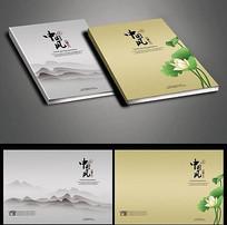 中国风水墨封面