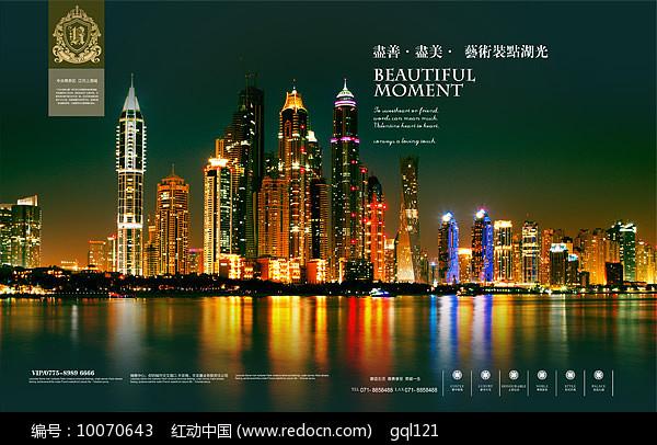 高档房地产广告图片
