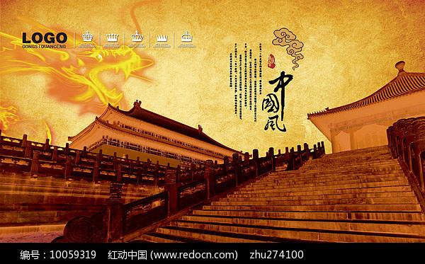 中国风地产广告图片