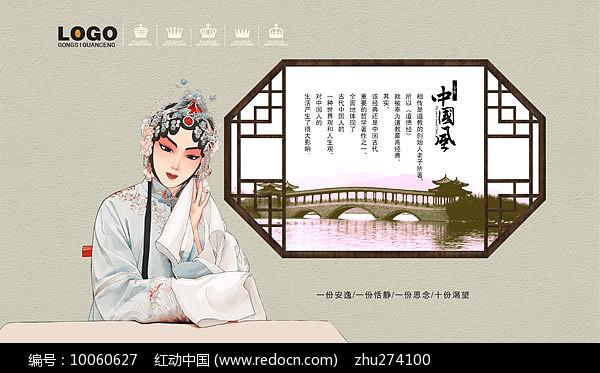 中国风庭院广告设计图片