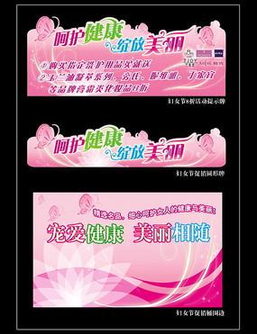 化妝品臺卡 pop廣告