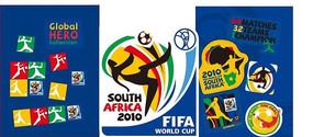 2010年南非世界杯标志