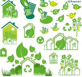 环保元素,叶子,房子,循环回收,楼房,花,草,