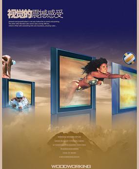 平板电视海报PSD模板