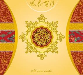 中國傳統圖案包裝