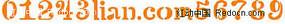 Versu 英文广告字体下载
