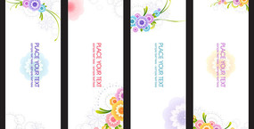 花纹展板背景