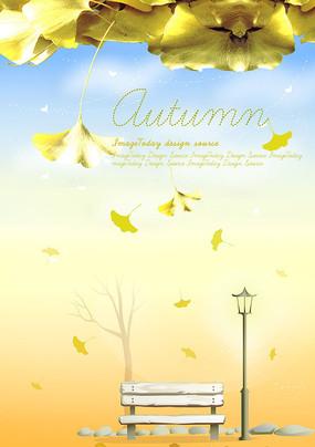 秋天銀杏葉