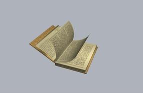 book-maya做的一本书的模型