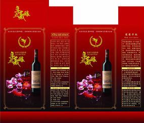 长城干红葡萄酒包装盒