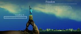 自由女神像 都市风景 房地产素材