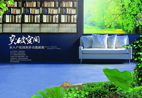 书房沙发 房地产素材