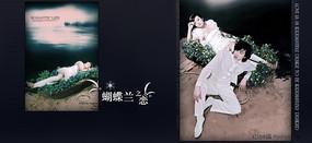 白色梦幻蝴蝶兰之恋婚纱写真