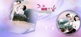 紫色梦幻蝴蝶兰之恋婚纱写真