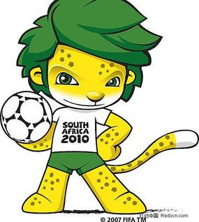 2010南非世界杯吉祥物矢量