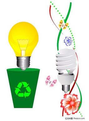 节能灯泡和白炽灯