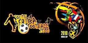 2010南非世界杯