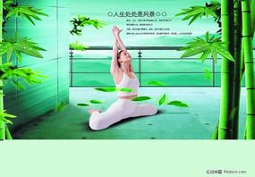 自然清新房地产广告