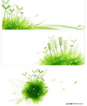 绿色系列-嫩草