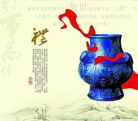 中国传统文化海报设计-礼