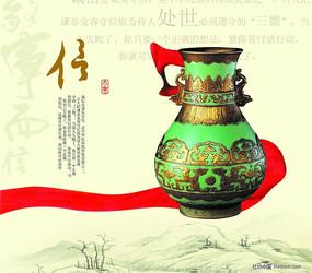 中国传统文化海报设计-信
