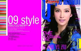 女性時尚雜志封面