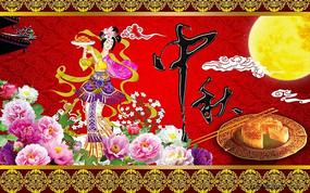 传统古典中秋节模板