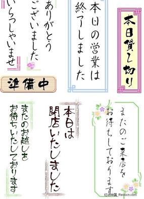 手绘pop字体 日本pop字体  清货篇