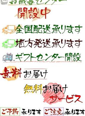 手绘pop字体 日本pop字体  售后篇