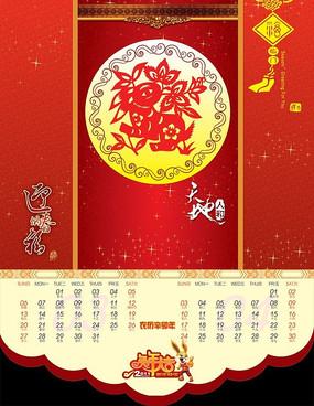 2011兔年剪纸挂历设计3-4月