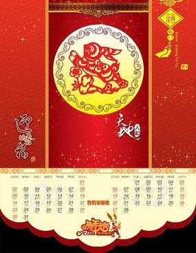 2011春节剪纸挂历图片1-2月