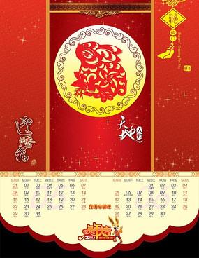 2011剪纸挂历5-6月