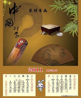 中国印象琴棋书画2011挂历PSD分层模板【7-8月】