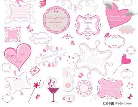 粉色浪漫爱情元素矢量素材