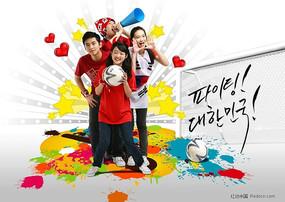 韩国学生为世界杯加油创意海报图片素材