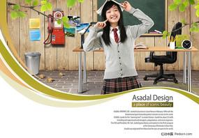 学生户外学习场景PSD素材