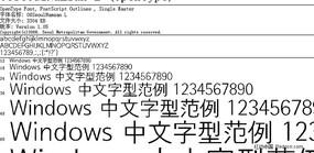 08SeoulNamsan L(08首尔南山体 L)OTF版