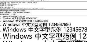 08SeoulNamsan B(08首尔南山体 B)OTF版