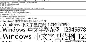 08SeoulHangang M(08首尔汉江体 M)OTF版